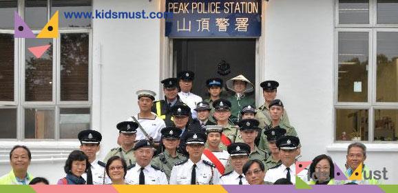 山頂警署130周年開放日