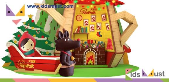 OTOGICCO小紅帽聖誕樂園