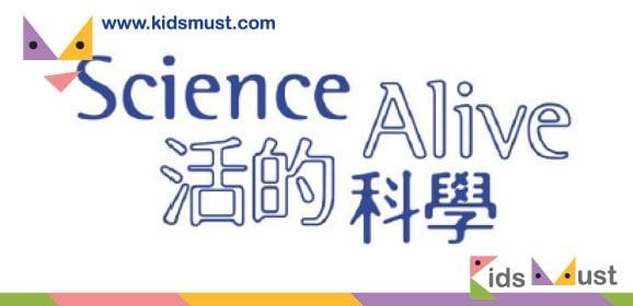 活的科學2017「暗淡藍星」:現場科學表演