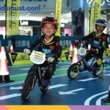 五一假期親子活動:第二屆Strider小車神滑步遊世界@荷里活廣場 [28/4-3/5/2017]