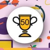 2017-18年度香港中學排名 Top 50