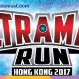 Ultraman Run HK 2017嘉年華@科學園 [2/10/2017]