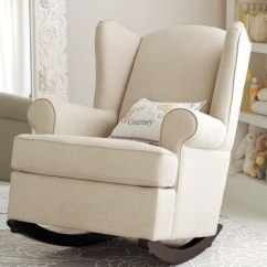 Best Swivel Glider Chair Dining Covers Blue Upholstered Rockers For Baby's Nursery | Kidspace Interiors