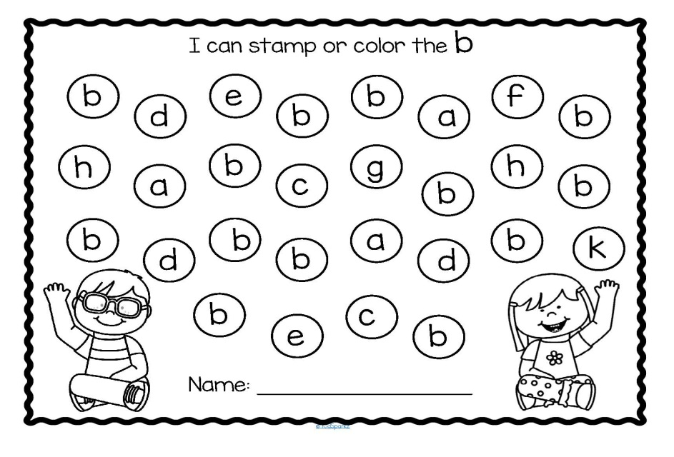 Letter Recognition a-z lower case printables