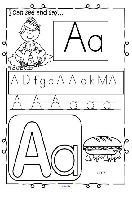 Summer Alphabet Practice