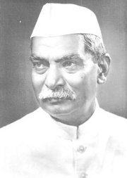 Dr. Rajendra Prasad - the 1st president of India