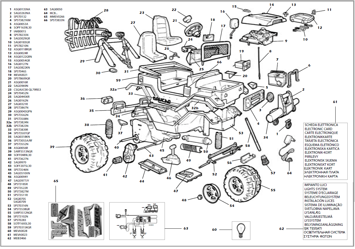 power wheels 12v wiring diagram 2005 yamaha banshee gaucho rockin revised igod0024 parts kidswheels