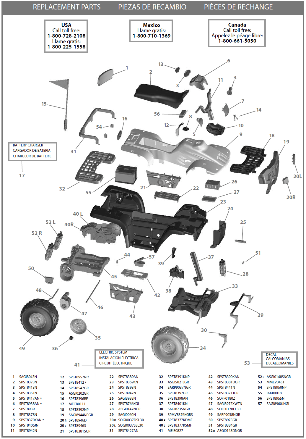 Polaris Rzr 800 Front Differential Parts Diagram Polaris