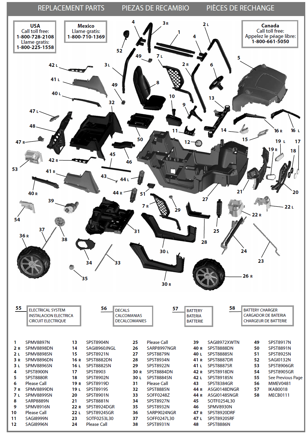 polaris ranger rzr silver part diagram