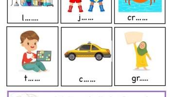 ab word family - Kindergarten phonics worksheet