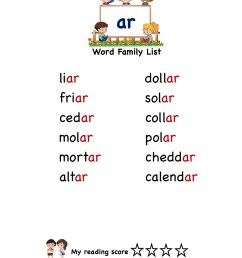 Explore and learn words from \ar\ word family with word list worksheet [ 2249 x 1606 Pixel ]