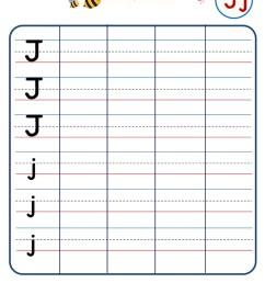 Letter J Writing Worksheet - KidzeZone [ 1125 x 803 Pixel ]