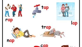 Kindergarten worksheet ap word family picture card