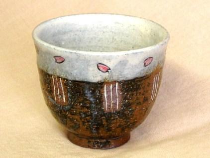 桜象嵌湯呑み