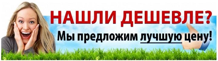 Электрик Киев (Недорого)