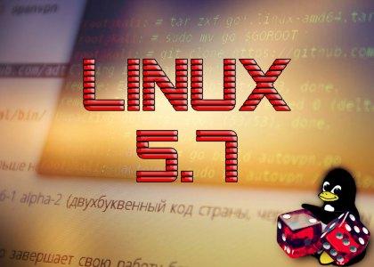 ¿Qué tiene de nuevo Linux 5.7?