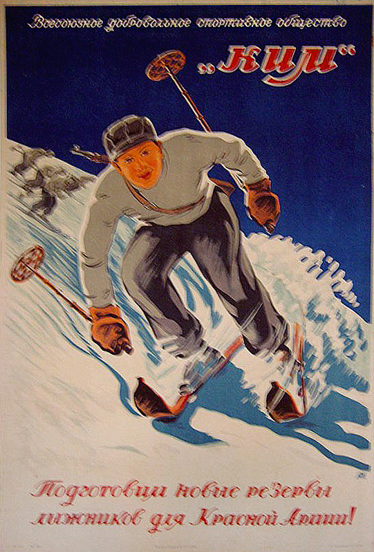 red army skier