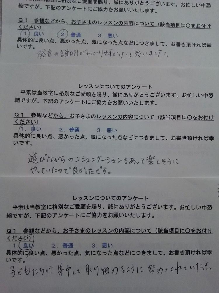 DSC_0207
