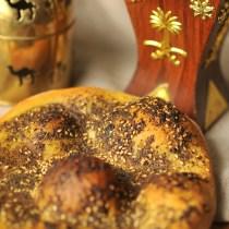 Za'atar Manakeesh - Arabic Za'atar Bread