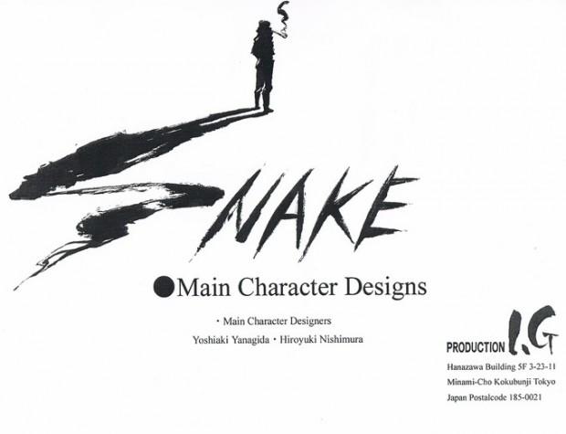 snake-promo