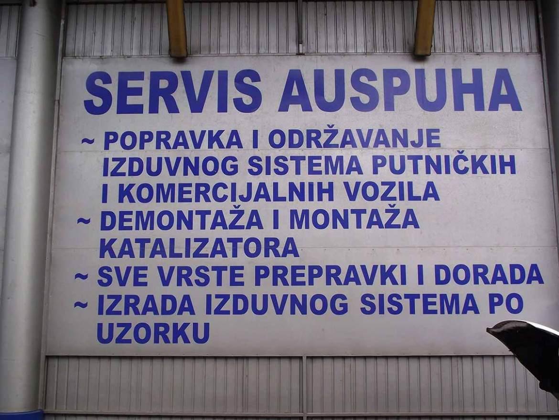 auspuh-servis2