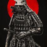September 2015 – Samurai of Quit Group Logo
