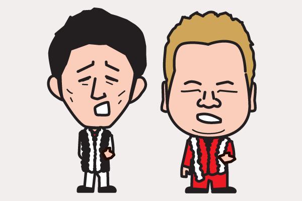東京ダイナマイトの似顔絵画像
