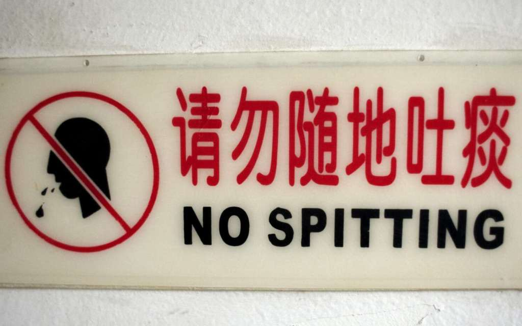 No spitting sign in China