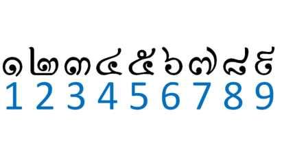 Number in Thai