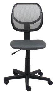 grey rolly desk chair