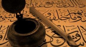 Sadrettin Konevî kimdir? Hayatı ve eserleri hakkında bilgi