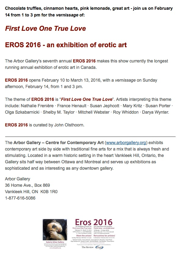 Eros 2016