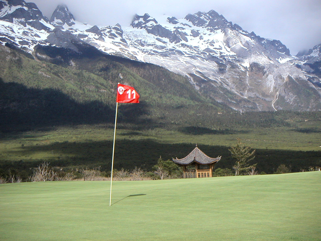 Jade Dragon Snow Mountain Golf Club China