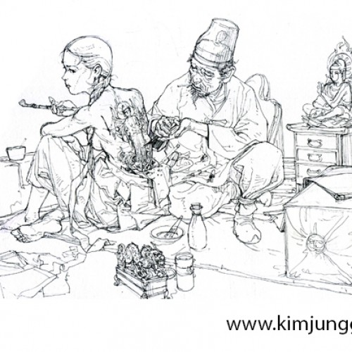 08 - Kim Jung Gi