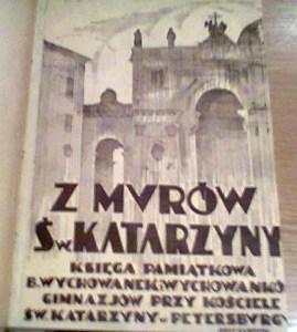 Gimnazjum Św. Katarzyny