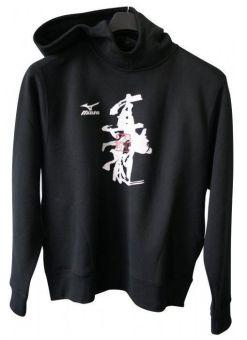 sudadera con capucha de mizuno de color negro