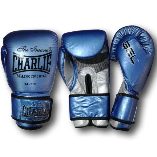Gel Metallic Boxing Gloves