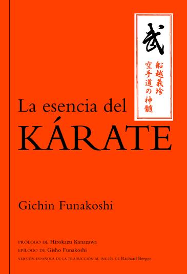 La esencia del karate