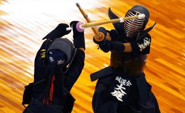 Aprender Kendo