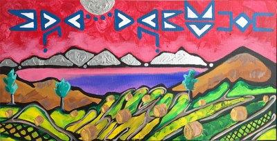 Lakota Sky
