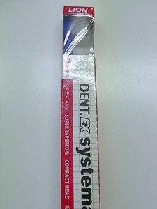 キムラ歯科で人気の歯ブラシ