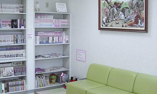 薬師歯科医院待合室