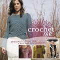 Crochet Me book cover