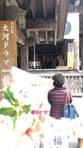 image3 6 169x300 - ナインハピネスプロスクール合宿in高知