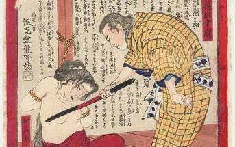 """Yoshiiku, """"Physician Torturing his Wife"""" (1874) Kinbaku Today 1"""