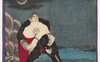 Yoshitoshi: Policeman Rescuing a Young Woman from Being Drowned by Her Brothers Kinbaku Today 3