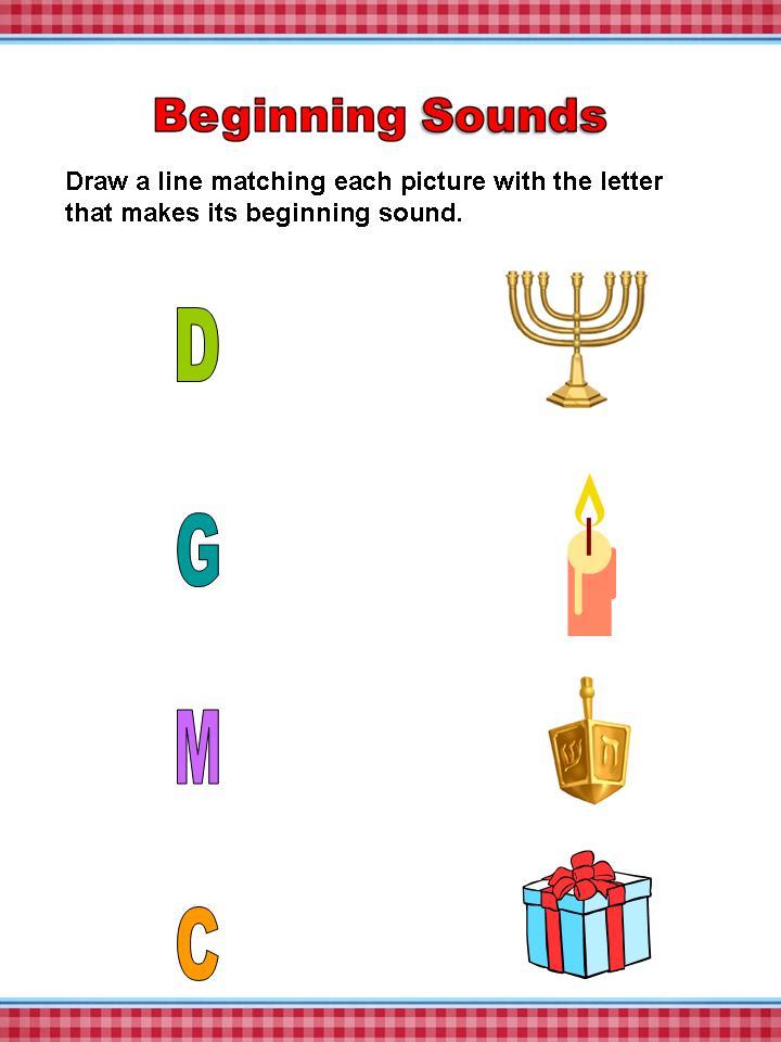 Hanukkah Worksheets