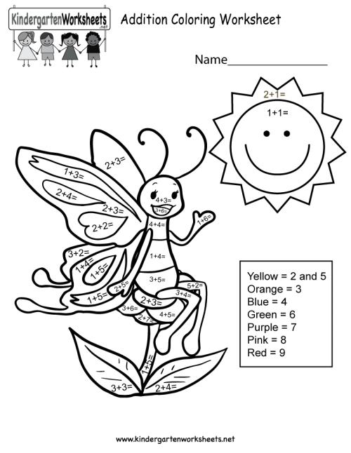 small resolution of Addition Coloring Worksheet - Free Kindergarten Math Worksheet for Kids