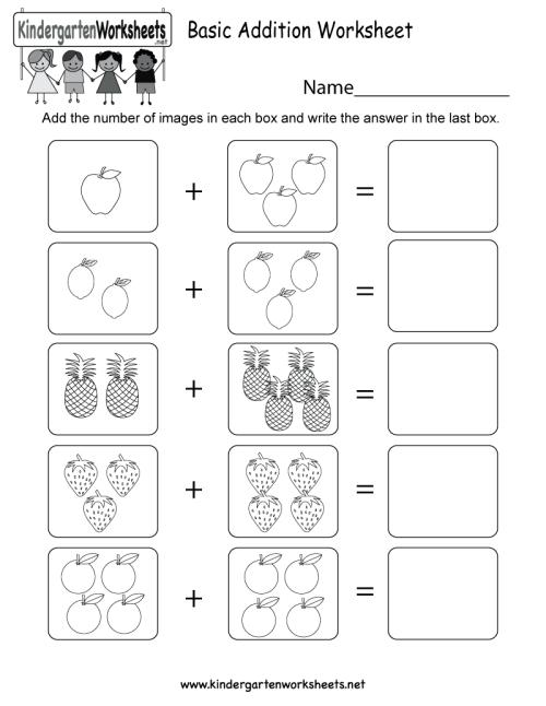 small resolution of Basic Addition Worksheet - Free Kindergarten Math Worksheet for Kids