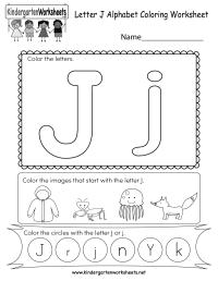 worksheet. Letter J Worksheet. Grass Fedjp Worksheet Study ...